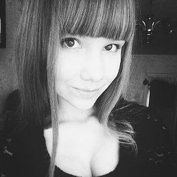 Вероника, 21 год, Ульяновск