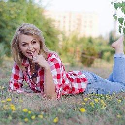 Светлана, 48 лет, Славянск