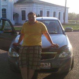 иван, 35 лет, Вязьма