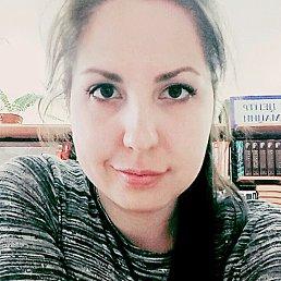 Екатерина, 28 лет, Воткинск