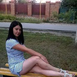 Галина, 28 лет, Пролетарск