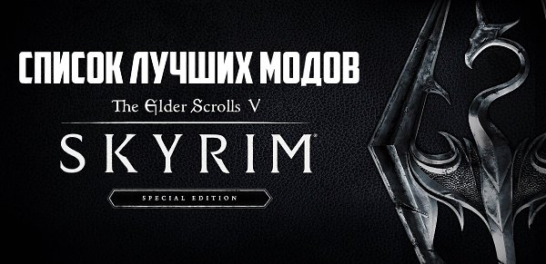 Top 12 Horses For Followers Skyrim Special Edition