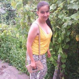 Венера, 27 лет, Геническ