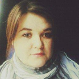 Алёна, 29 лет, Умань