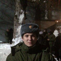 Виталик, 27 лет, Ува