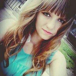 Елена, 21 год, Курсавка