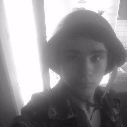 эдик, 21 год, Геническ