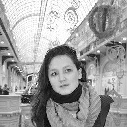 Кристина, 25 лет, Чебоксары