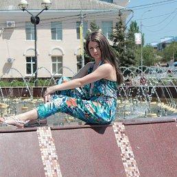 Ирина, 28 лет, Жуковский