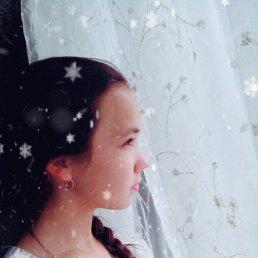 Дарья, 21 год, Чебоксары