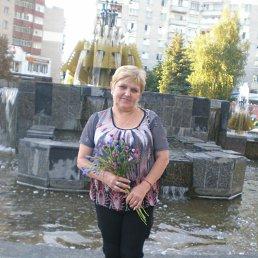 оля, 54 года, Кременчуг