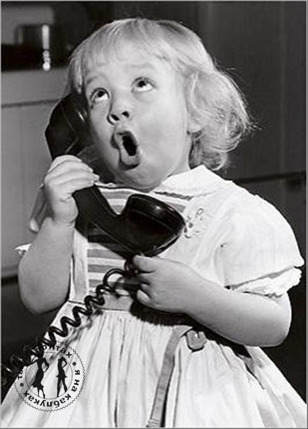 Урааа! Дождалась! Он звонит! Мой любимый звонит! Так, всем тихо... - Алё, че те надо?