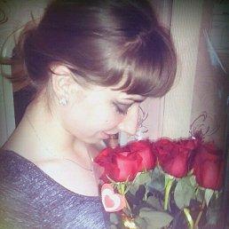 Елена, 24 года, Брянск