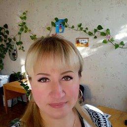 Таня, 37 лет, Верхнеднепровск
