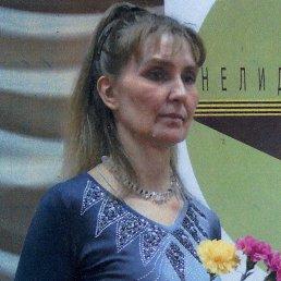 Ирина, 60 лет, Нелидово