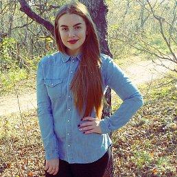 Алина, 24 года, Кролевец