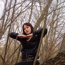 Нина, 28 лет, Егорьевск