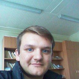Андрей, 27 лет, Егорьевск