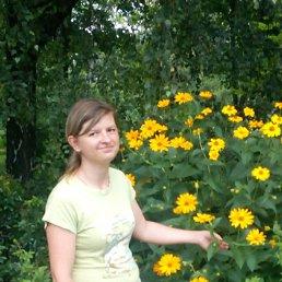 Екатерина, 30 лет, Днепродзержинск