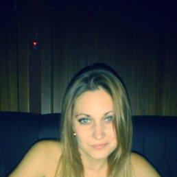 Алина, 26 лет, Крымск