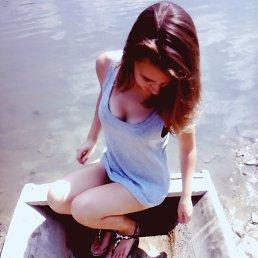 Nadya, 22 года, Каменец-Подольский
