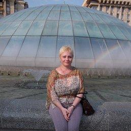 Людмила, 49 лет, Гадяч