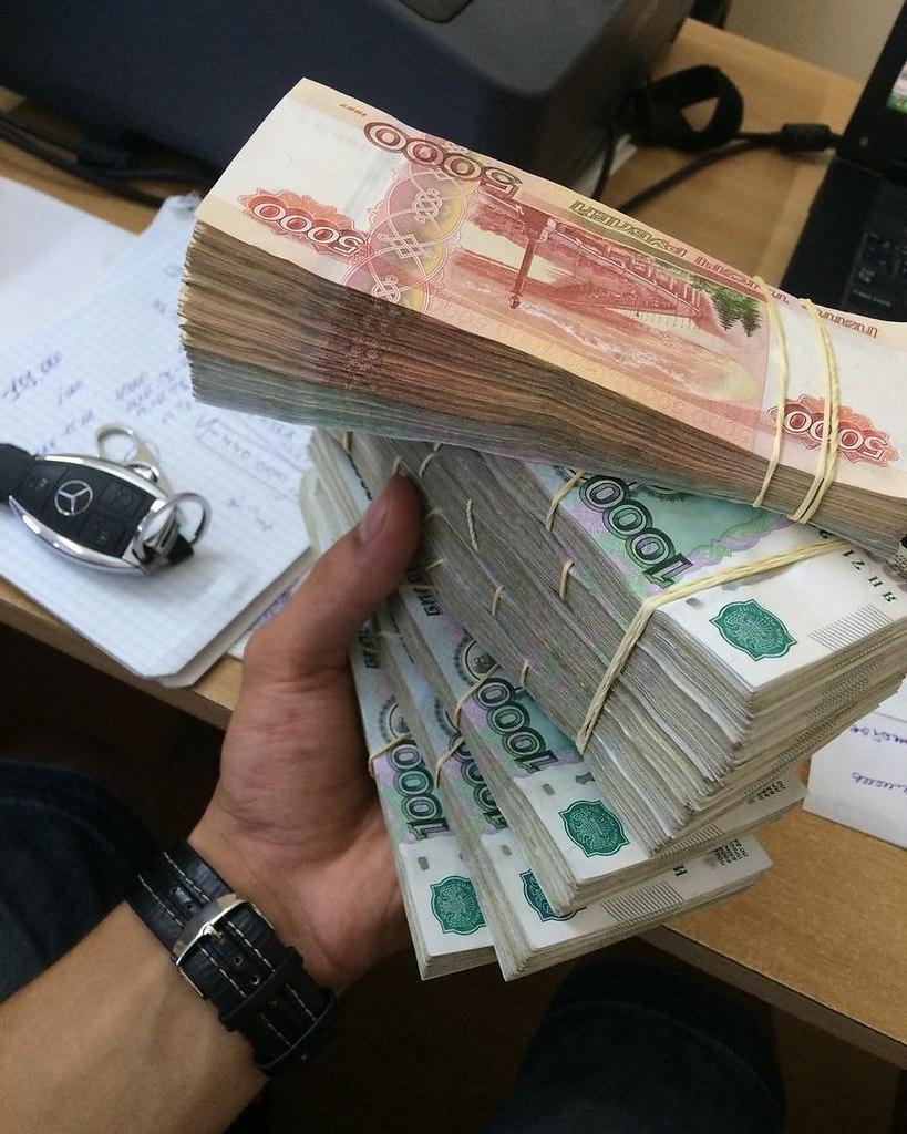 именно картинка миром правят деньги сказать, что машинки