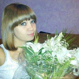 Алла, 29 лет, Курск
