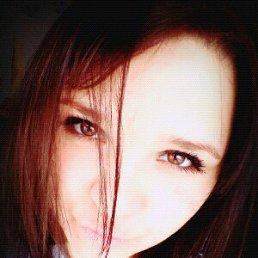 Виолетта, 24 года, Юктали