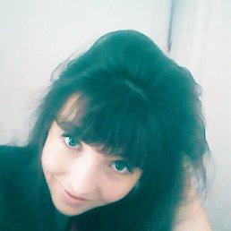 Маргаритка, 21 год, Алтайское