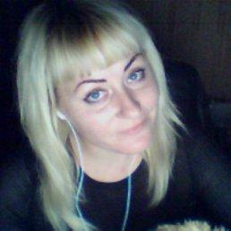 Светлана, 41 год, Волноваха