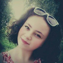 София, Астрахань, 19 лет