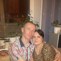 Людмила, 30 лет, Муравленко