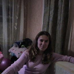 Фото Наталья, Новомосковск, 33 года - добавлено 11 декабря 2016