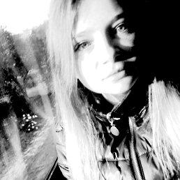 Ксения, 20 лет, Димитров