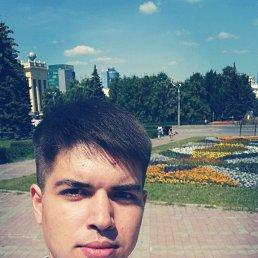 Александр, 21 год, Копейск
