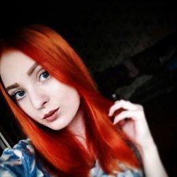 Лиза Котова, 21 год, Лебедянь
