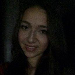 Ай Сылу, 26 лет, Татарстан