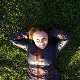 Елизавета, 24 года, Ейск