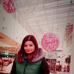Анна, 24 года, Обухов