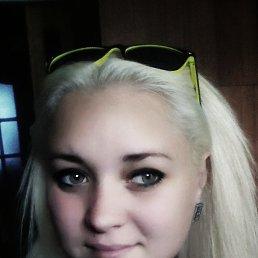 Аринка, 29 лет, Синельниково