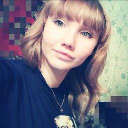 Оксана, 20 лет, Таборы
