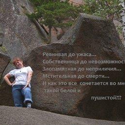 НАДЕЖДА, , Красноярск