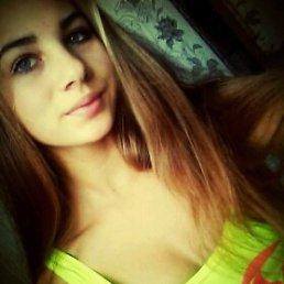 Марина, 20 лет, Помошная