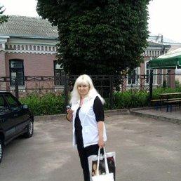НАТАЛЬЯ, 64 года, Бердичев