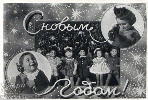 Открытки 1949 года, открытки цветами мерцающие