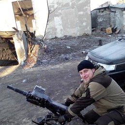 Юрий, 35 лет, Углегорск