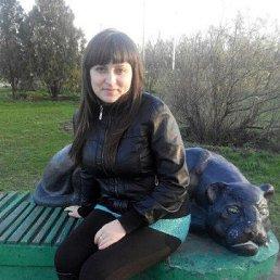 Инна, 27 лет, Пологи