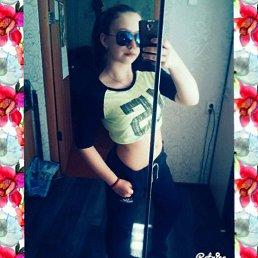 Марго, 19 лет, Иркутск