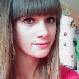 Татьяна, 24 года, Славянск-на-Кубани